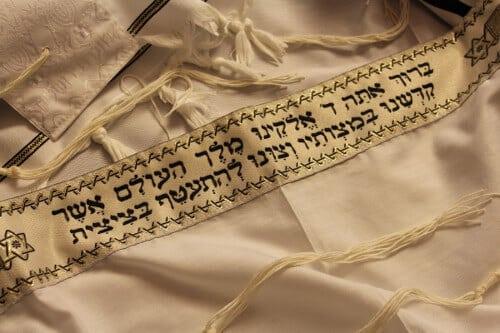 Comment s'habiller pour un voyage en Israël?